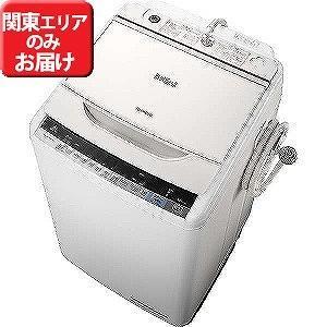 日立 全自動洗濯機 (洗濯7.0 kg) 「ビートウォッシュ...