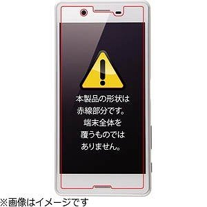 レイ・アウト Xperia X Performance用液晶保護フィルム 5H アクリルコート 高光沢 RT‐RXPXPFT/O1 y-kojima 02