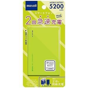 マクセル USBモバイルバッテリー +micro USBケーブル 20cm (5200mAh) MPC‐CW5200LM(ライム) |y-kojima|03