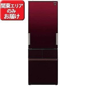 シャープ 4ドア冷蔵庫(415L)「GTシリーズ[メガフリー...