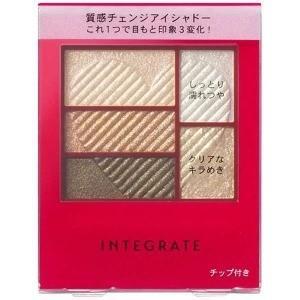 資生堂化粧品 INTEGRATE (インテグレート)トリプルレシピアイズ GR701(3.3g) I...