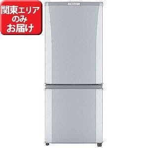 三菱 2ドア冷蔵庫(146L・右開き)「Pシリーズ」 MR‐...