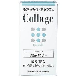持田 コラージュ 洗顔パウダー 40g コラージユセンガンパウダー(40