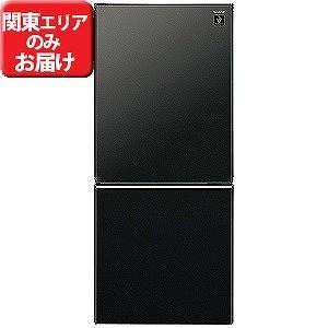 シャープ 2ドア冷蔵庫(137L・つけかえどっちもドア) S...