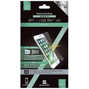 パワーサポート iPhone 7用衝撃吸収クリスタルフィルムセット PBY−07