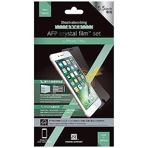 パワーサポート iPhone 7 Plus用衝撃吸収クリスタルフィルムセット PBK−07