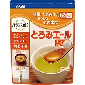 アサヒグループ食品 介護食品 とろみエール 1kg