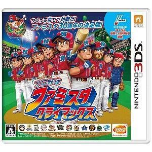 バンダイナムコ ニンテンドー3DSゲームソフト プロ野球 ファミスタ クライマックス|y-kojima