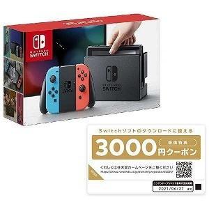 任天堂 ニンテンドースイッチ本体 Nintendo Switch Joy−Con(L) ネオンブルー/(R) ネオンレッド