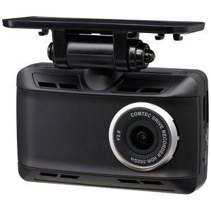 ドライブレコーダー GPS搭載 HDR−352GH y-kojima