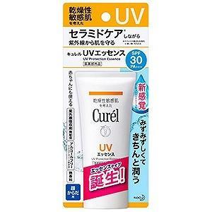 花王 curel(キュレル) UVエッセンス SPF30 50g