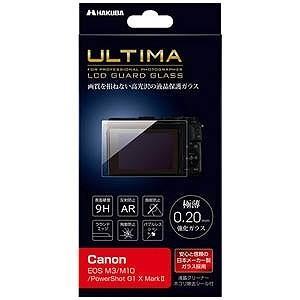 ハクバ/ロープロ ULTIMA液晶保護ガラス (キャノンEOS M3専用)D GGUCAEM3