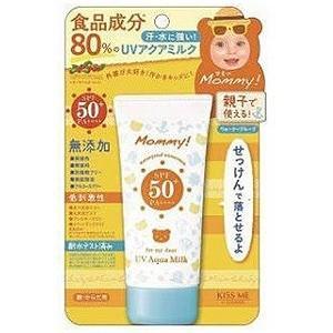 伊瀬半 日焼け止め マミーUVアクアミルク(50gの関連商品4