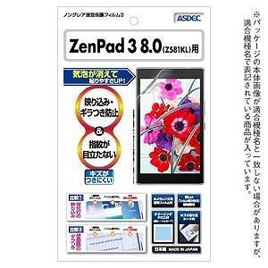 ZenPad 3 8.0(Z581KL)用 NGBZ581KL(Z58|y-kojima