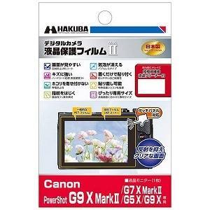 ハクバ 液晶保護フィルム MarkII(キヤノン PS G9 X MK2専用) DGF2CAG9XM...