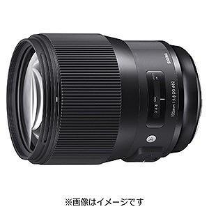 シグマ 交換レンズ 135mm F1.8 DG HSM Art 【キヤノンEFマウント】