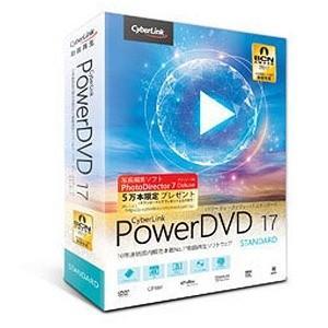 サイバーリンク 〔Win版〕 PowerDVD...の関連商品7