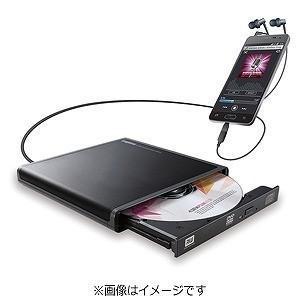 ロジテック スマ−トフォン/タブレット対応スマートフォン用CDレコーダー ブラック LDR−PMJ8U2RBK|y-kojima