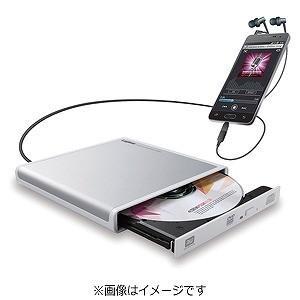 ロジテック スマ−トフォン/タブレット対応スマートフォン用CDレコーダー ホワイト LDR−PMJ8U2RWH|y-kojima