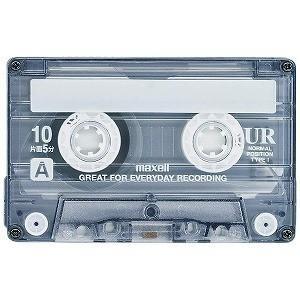 マクセル カセットテープ 10分 10巻入り ...の詳細画像1