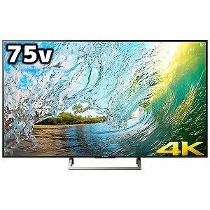 ソニー 75V型 4K対応液晶テレビ KJ−75X8500E(標準設置無料)|y-kojima
