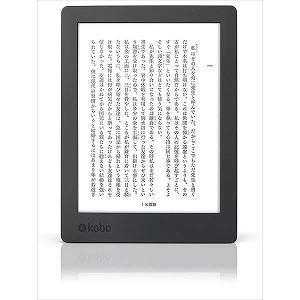 楽天 電子書籍リーダー Kobo Aura H2O Edition2 N867−KJ−BK−S−EP