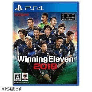 コナミデジタルエンタテインメント PS4ゲームソフト ウイニングイレブン2018|y-kojima