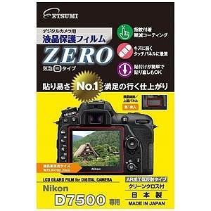 エツミ 液晶保護フィルムZERO(ニコンD7500専用) E−7356