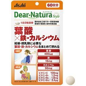アサヒグループ食品 Dear−Natura Style(ディアナチュラスタイル) 葉酸x鉄・カルシウム60日 〔栄養補助食品〕