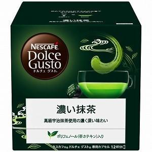 ネスレ ドルチェグスト専用カプセル 濃い抹茶12杯分 KIM16001