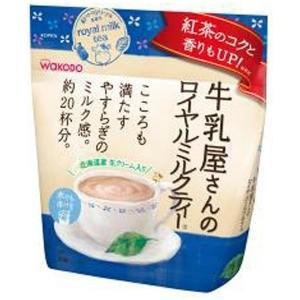 アサヒグループ食品 牛乳屋さんのロイヤルミルクティー 260g袋 ギュウニュウヤサンノロイヤルミルク...