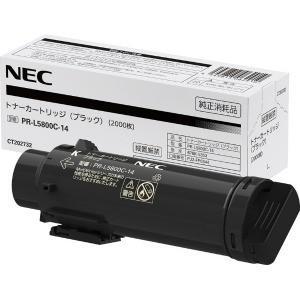 NEC 「純正」トナーカートリッジ PR-L5...の関連商品8