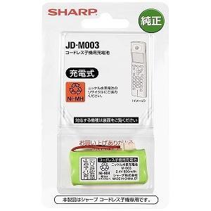 シャープ コードレス子機用充電池  JD−M003|y-kojima