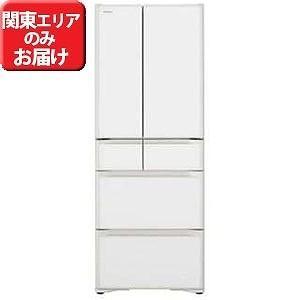 日立 6ドア冷蔵庫 「真空チルド GSシリーズ」(505L・...