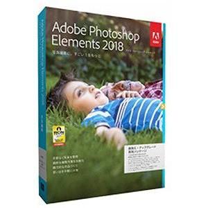 アドビシステムズ Photoshop Elements 2018 日本語版 アップグレード版 PHOTOSHOP ELEMENTS 2