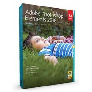 アドビシステムズ 〔Win・Mac版〕Photoshop Elements 2018 日本語版 PHOTOSHOP ELEMENTS 2