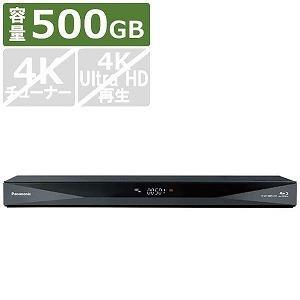 パナソニック ブルーレイレコーダー DIGA(ディーガ) [500GB/1番組録画] DMR−BRS...