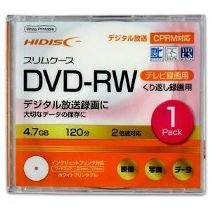 その他メーカー 録画用 DVD−RW 1−2倍速 4.7GB 1枚 「インクジェットプリンタ対応」 HDDRW12NCP1SC|y-kojima