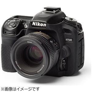 ディスカバード イージーカバー ニコン D7500 用(ブラック) D7500BK