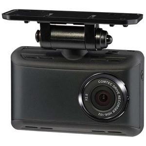 コムテック ドライブレコーダー HDR-102の関連商品6