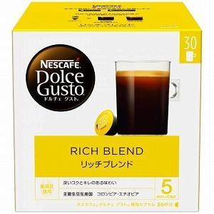 ネスレ ドルチェグスト専用カプセルマグナムパック 「リッチブレンド」(30杯分)  RBM16001