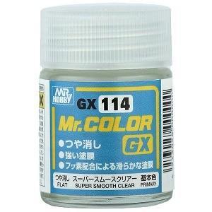 GX114 スーパースムースクリアー つや消しの関連商品3