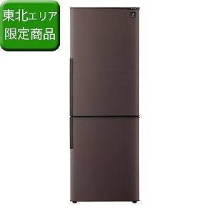 シャープ 2ドア冷蔵庫 (271L・右開き) SJ−PD27D−T ブラウン系(標準設置無料)|y-kojima