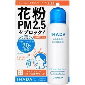 資生堂薬品 IHADA(イハダ)アレルスクリーンN 100g イハダアレルスクリーンN100G|y-kojima