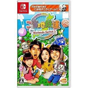 バンダイナムコ SWITCHゲームソフト ご当地鉄道 for Nintendo Switch !!|y-kojima