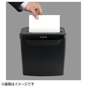アイリスオーヤマ クロスカットシュレッダー(A4サイズ) P5GCX [A4コピー用紙約65枚 /クロスカット /A4サイズ] y-kojima 03
