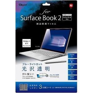 ナカバヤシ SurfaceBook2用 液晶保護フィルム ブルーライトカット 光沢透明 TBFSFB...