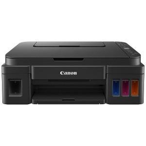 キヤノン CANON インクジェット複合機[カード・名刺〜A4対応/USB2.0/無線LAN] G3...
