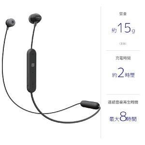 ソニー ブルートゥースイヤホン WI−C300 BZ ブラック [Bluetooth] y-kojima 03