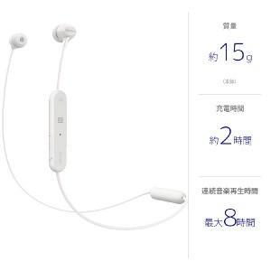 ソニー ブルートゥースイヤホン WI−C300WZ ホワイト [Bluetooth] y-kojima 03